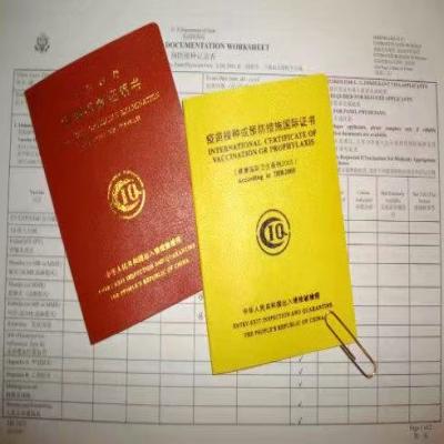 谈谈广州国际旅卫生保健中心出国体检代检不合格的抽血问题
